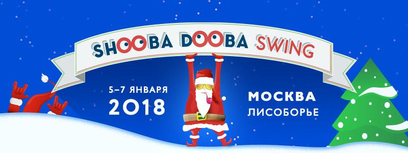 Shooba Dooba Swing 2018