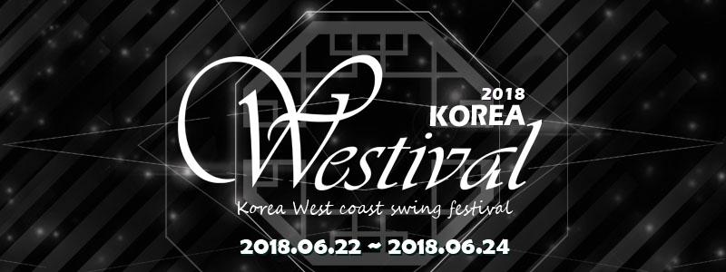 Korea Westival 2018
